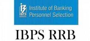 IBPS RRB X Recruitment 2021